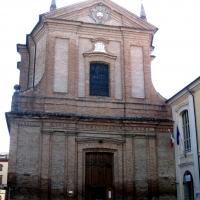 Chiesa del Carmine, facciata