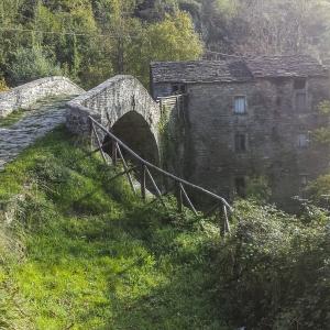 Ponte Premilcuore photos de Il cammino di Dante
