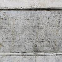 Tempio malatestiano, ri, fianco dx, targa in greco by Sailko